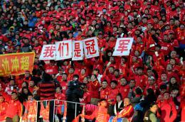 延边长白山队4:0湖南