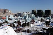 冰雪节全景