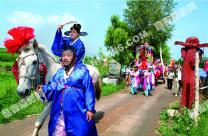 朝鲜族传统婚礼